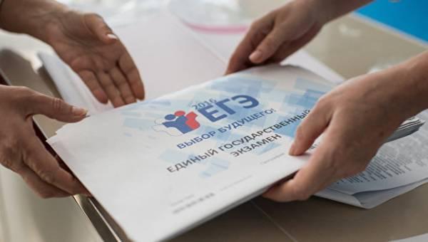 Нововведения в ЕГЭ в 2020 году: все изменения и дополнения