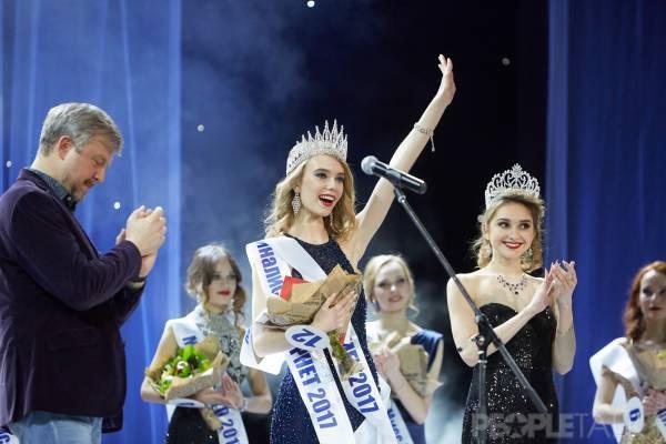 В Москве выбрали новую Мисс МГУ! Кто получил титул?