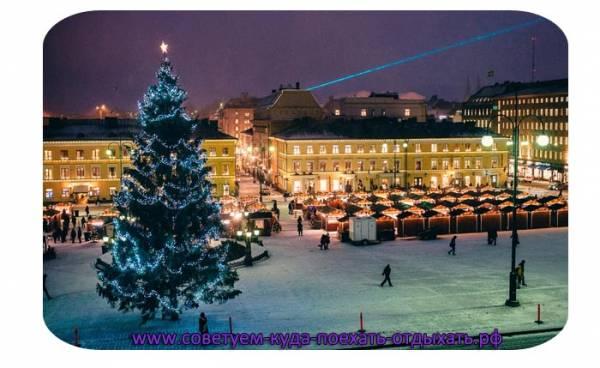 Новый год в Финляндии: 2020 туры, цены