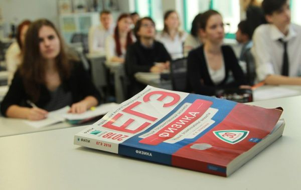 Изменения в ЕГЭ по физике в 2020 году
