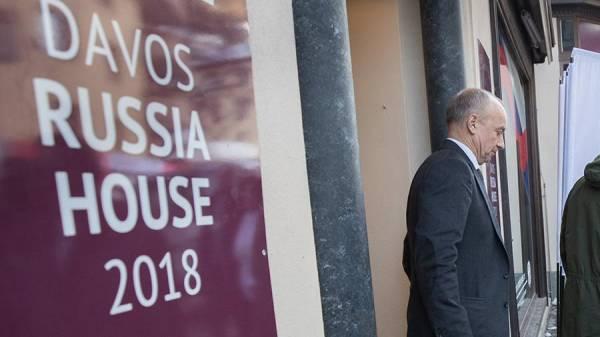 Русский дом» в Давосе возобновит работу, Новости, Известия