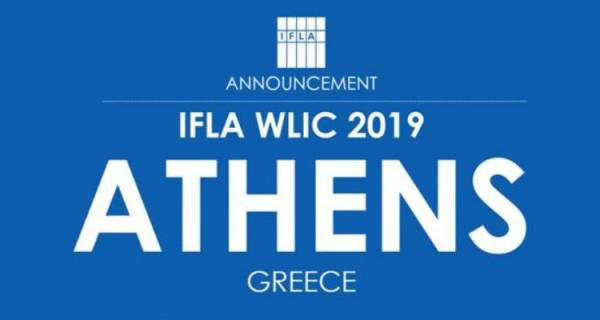 Журнал «Книжная Индустрия», Всемирный библиотечный и информационный конгресс ИФЛА в 2020 году пройдет в Афинах