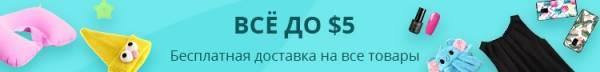 Календарь знаменательных дат 2020 в казахстане