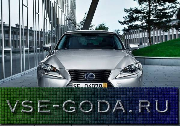Lexus IS 250 2020 года вся информация и фото