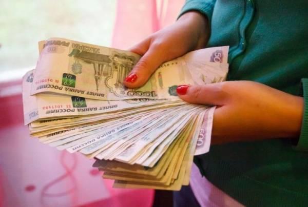 Обвал рубля в 2020 году: прогнозы экспертов, будет ли, новости, Минфин