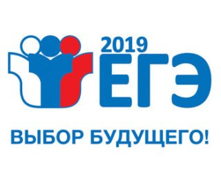 ФИПИ ЕГЭ 2020