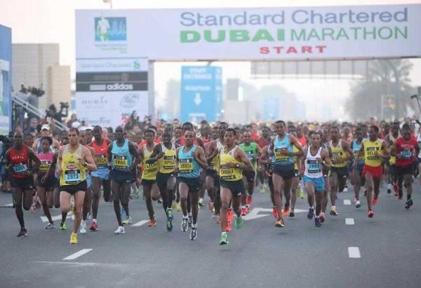 Dubai Marathon 2020