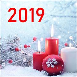 Как все успеть к Новому году 2019