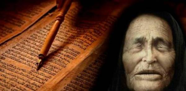 Предсказания экстрасенсов и пророков на 2019 год: что ждет Россию и мир
