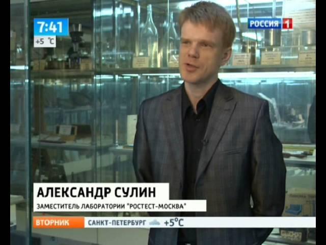 Поверка счетчиков в Севастополе в 2019 году — на дому, без снятия, официально