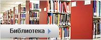 Стипендиаты Президента Российской Федерации и Правительства Российской Федерации на 2018 – 2020 учебный год