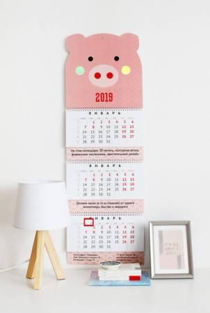 Заказать календари трио 2020 в типографии Помидор: низкие цены, собственное производство, срочная печать в Санкт-Петербурге