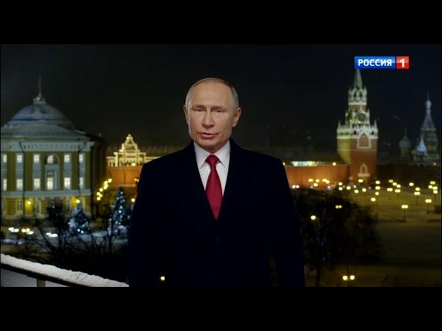 Указы Президента России за 2019 год — Президент России