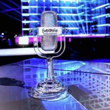 Евровидение 2020: место проведения, страны-участники, новости