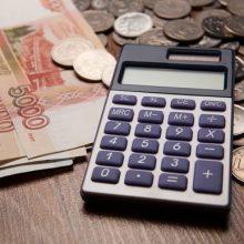 Кабмин предложил увеличить МРОТ в 2020 и 2021 годах – Москва 24