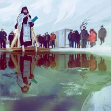 Купание на Крещение 2020 в Москве: где и как правильно это делать, Политпазл