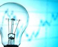День энергетика — когда и какого числа отмечают в 2020 и 2020 году