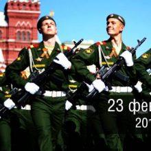 23 февраля 2019 года день защитника Отечества — каким будет праздник