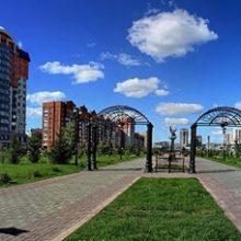 День города Новокузнецк в 2020 году