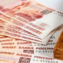 Закон о бюджете России на 2020-2021 годы, Законы РФ 2017-2020