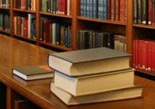 План работы библиотеки на 2020 год по месяцам и направлениям