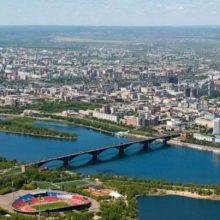День города Красноярск в 2019 году