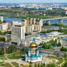 День города Омск в 2020 году