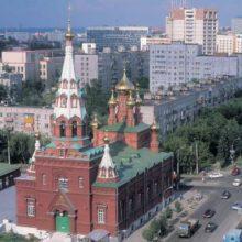 День города Пермь в 2020 году