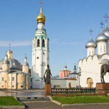 День города Вологда в 2020 году