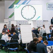 Участники Конкурса Лидеры России 2020 ? как им стать?