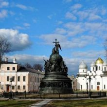 День города Великий Новгород в 2019 году