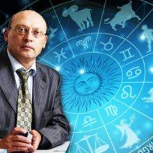 Гороскоп на 2020 год по знакам зодиака от Зараева