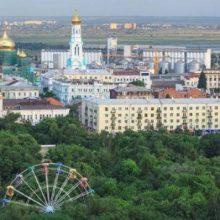 День города Ростов 2020 — какого числа, дата, поздравления