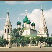 День города Ярославль 2020 года — какого числа, поздравления