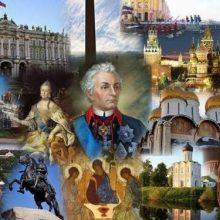ЕГЭ по истории в 2019 году, изменения, подготовка, дата, структура