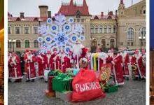 Туры На Новый год и Рождество по России 2020
