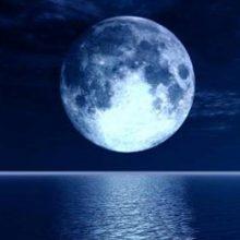 Полнолуние февраль 2020 года, когда полная Луна