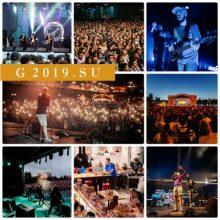 Ночь музыки» в 2020 году