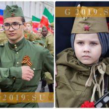 Парад Победы в Екатеринбурге 2020