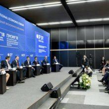 ПМЭФ в 2020 году: даты и место проведения