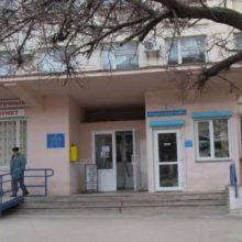 Опубликован график работы больниц и поликлиник Севастополя на новогодние праздники, Примечания