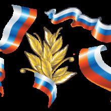 Производственный календарь февраль Россия 2020, рабочий РФ с праздниками и выходными