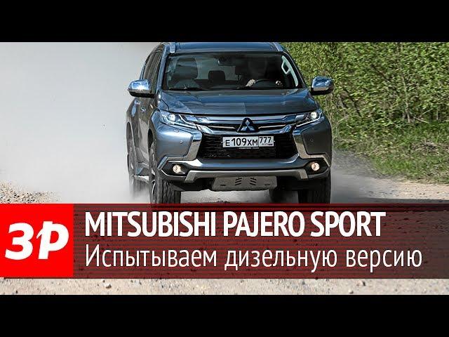 Митсубиси Паджеро Спорт 2019 фото, цена, видео, характеристики Mitsubishi Pajero Sport, Новые авто 2019-2020