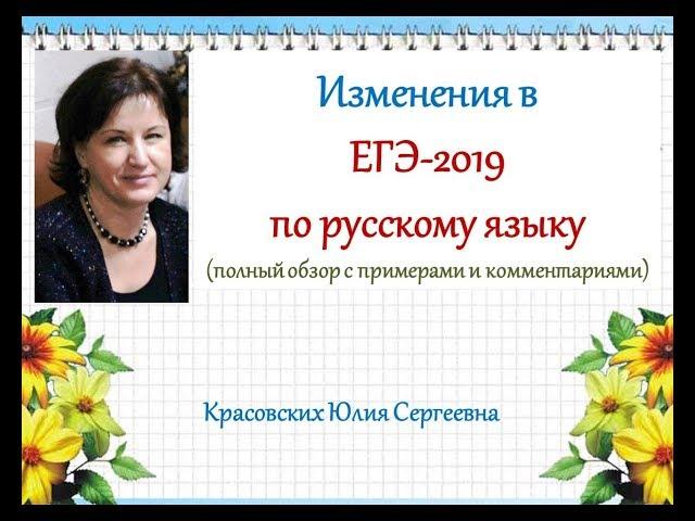 Устная часть ОГЭ по русскому языку 9 класс 2020 год