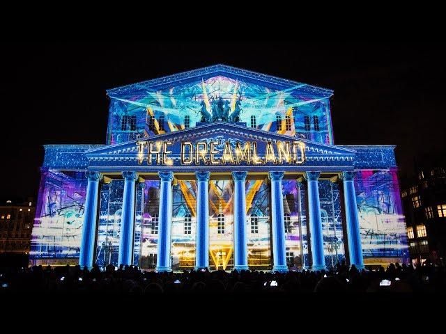 Фестиваль «Круг света» пройдёт в 2020–2021 годах