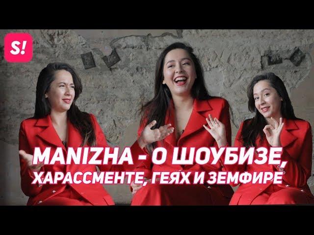Евровидение 2020: кто поедет от Украины, России, Белоруссии
