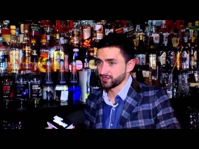 День бармена 2020