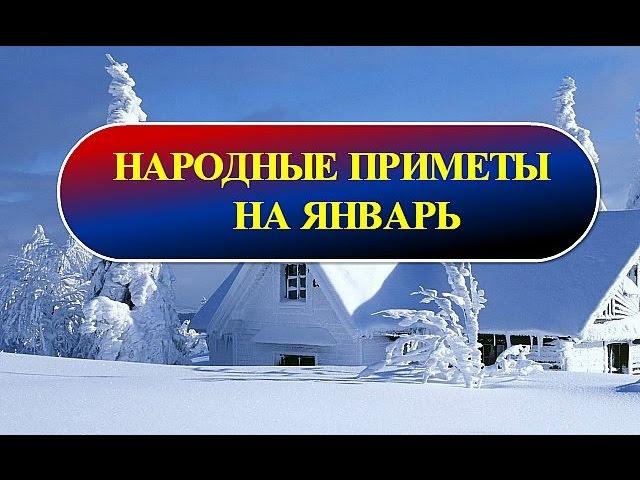 Погода в Москве на Январь 2020 — Москва, Москва, Россия — Самый Tочный Прогноз на Январь 2020 от Гидрометцентра, Москва