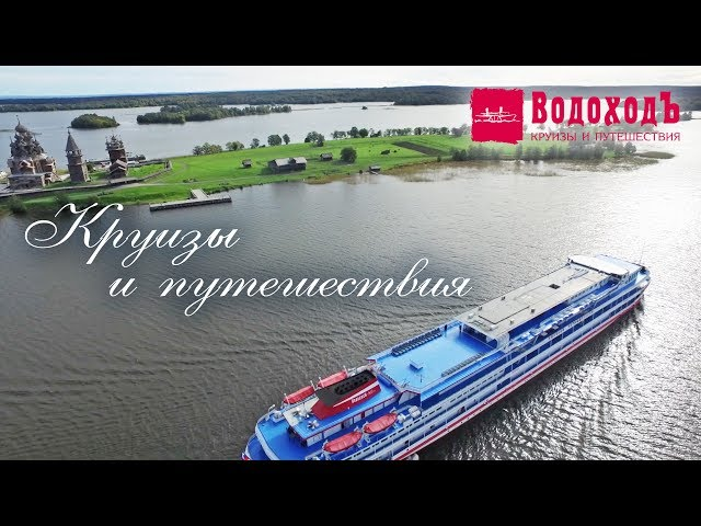 Теплоход «Александр Радищев»: круиз «Санкт-Петербург