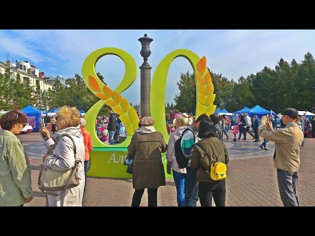 День города Барнаул в 2020 году